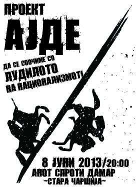 ajde poster